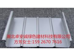 鋼結構防水隔熱鋁鎂錳金屬屋面