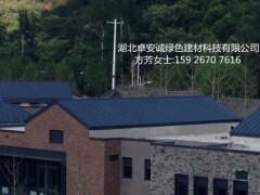 湖北武漢直立鎖邊鋁鎂錳板多少錢一平