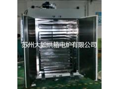 二次硫化烘箱,選蘇州大如烘箱電爐有限公司!