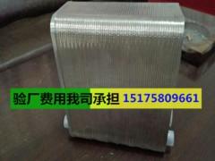 廠家直供節能環保型釬焊板式換熱器 釬焊換熱器