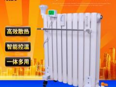 超導節能電加熱暖氣片 電暖氣散熱器節能電加熱采暖電暖氣片