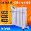 超导节能电加热暖气片 电暖气散热器节能电加热采暖电暖气片