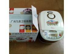 广州九阳电饭煲批发 全智能控制智能方煲微电脑电饭煲