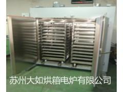 熱風循環烘箱,首選蘇州大如烘箱電爐有限公司!