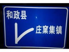 西宁哪里可以做交通标牌|优惠的交通标志牌就在兰州精帆交通