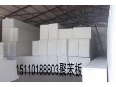 北京聚苯板厂家