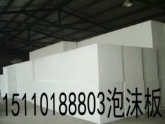 北京泡沫板价格