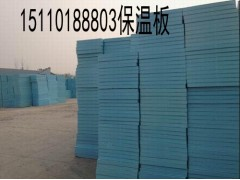 北京保温板价格