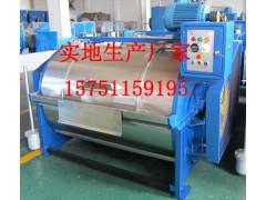 工業洗衣機產品,工業洗衣機價格,實地生產廠家美滌工業洗衣機