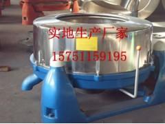 水洗烘干折叠设备,实地生产企业美涤供应脱水机、烘干机、折叠机