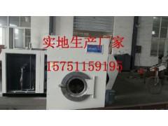天燃氣烘干機,天燃氣燙平機,天燃氣洗滌設備,美滌生產廠家供應