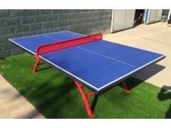 湖北恩施室外乒乓球臺生產廠家只做到最好