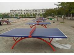 邯鄲室外乒乓球臺工廠 以質量證明優品大促銷