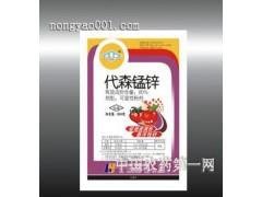 代森锰锌80%(可湿性粉剂)