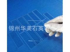 【华美石英】石英玻璃加工厂家 石英玻璃盒