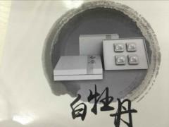 厦门福鼎白茶-白牡丹专业供应|白茶价格