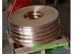 QSN7-0.2*磷銅帶