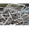 废铝回收哪家好,专业废铝回收公司诚荐