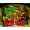 贵州烤鱼技术培训、留 一手烤鱼培训哪家好、留一手烤鱼技术配方