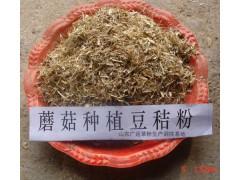 山东郓城2016年豆秸草粉豆秸粉出售