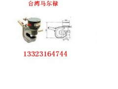 台湾马尔禄721复动式液压冲孔机霸州总代理