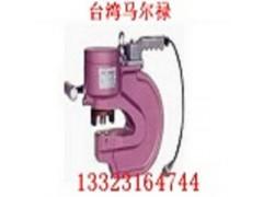 臺灣進口721復動式液壓沖孔機可配液壓泵