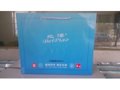 江西洗衣片——物超所值的武汉内衣洗衣片就在北漂生物科技