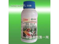 烟嘧`莠去津20%(可分散油悬浮剂)玉保姆