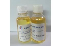 勻染劑除蠟劑異構醇油酸皂DF-20