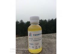 阻垢緩蝕劑有機胺酯TPP