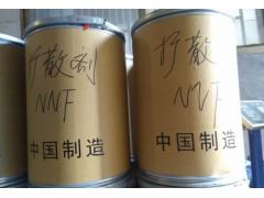 清洗劑脫脂粉主料擴散劑NNF