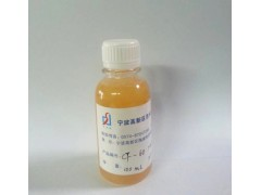 抗靜電劑除油粉劑原料聚醚多元醇3300IN
