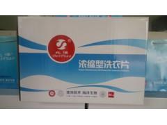 工作服洗衣片:大量供應出售重污洗衣片