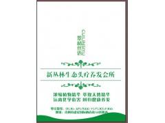 纯天然植物生发产品  纯天然植物护发产品  纯天然植物养发产品