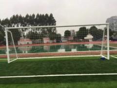 營口標準11人制足球門多少錢實力超強名揚天下