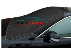 供應衣拉寶內置磁性汽車擋風玻璃防雪罩