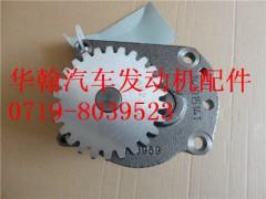重慶康明斯發動機水泵4962784 廠家熱賣