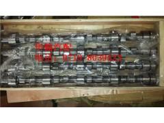 重慶康明斯發動機凸輪軸3348374 廠家直銷