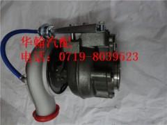 重慶康明斯霍爾賽特holset渦輪增壓器4025332 廠商