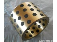 固體鑲嵌軸承/自潤滑軸承套/自潤滑銅套/石墨銅套/黃銅套