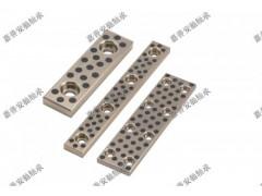 JSP自潤滑導板|自潤滑滑塊|復位塊|燒結青銅板材|無油板材