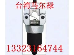 广通代理台湾马尔禄CO-400B分离式压接钳