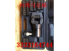 CO-400B分離式壓接鉗可以壓接到400平方