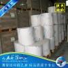 供应卷筒白色拷贝纸卷筒用作印刷彩色拷贝纸