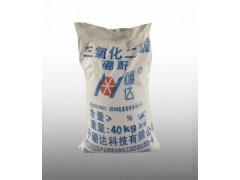 硼达科技供应高品质、硼酐、超细硼酐,全国第一家