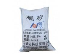 营口硼达供应高品质十水硼砂,硼砂的基地大量库存