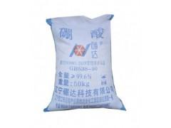 辽宁硼达供应高品质硼酸,库存充足品质保证