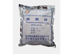l辽宁硼达科技厂家直销磷酸铝