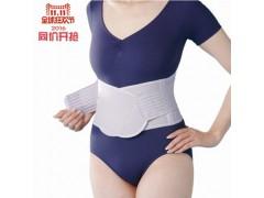 日本進口保暖固定護腰/產后腰疼護腰帶/腰肌勞損護腰帶/女士收腹護腰帶/女士必備護腰