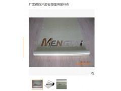 蒙泰耐高溫硅膠布玻纖涂層布 單面雙面均可涂層 玻璃纖維布